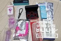 허스밴드 및 다양한 남성강화용품 후기
